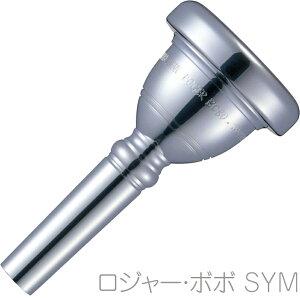 YAMAHA ( ヤマハ ) BB-BOBO-SYM-ST ロジャー ボボモデル チューバ マウスピース シグネチャー 銀メッキ Roger Bobo Tuba standard mouthpiece