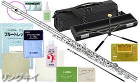 Pearl Flute ( パールフルート ) PF-525RE リングキィ フルート 新品 リッププレート ライザー 銀製 ブリランテ Eメカニズム オフセット Brillante PF525RE セット A