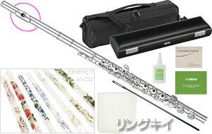 Pearl Flute ( パールフルート ) PF-525RE リングキィ フルート 新品 リッププレート ライザー 銀製 ブリランテ Eメカニズム オフセット Brillante PF525RE セット C