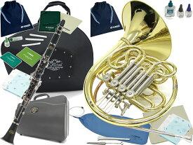 J Michael ( Jマイケル ) FH-850 フルダブルホルン 新品 F/B♭ 4ロータリー ダブルホルン 初心者 ホルン 管楽器 フレンチホルン 管体 デタッチャブル FH850 セット E