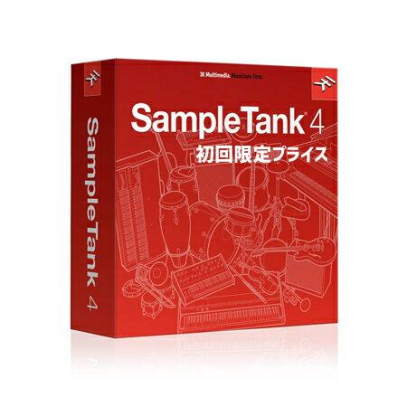 IK MULTIMEDIA SampleTank 4 初回限定版【[新製品][2019年4月頃発売予定/ご予約商品/ご注文時納期確認] 】