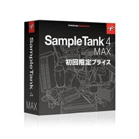 IK MULTIMEDIA SampleTank 4 MAX 初回限定版