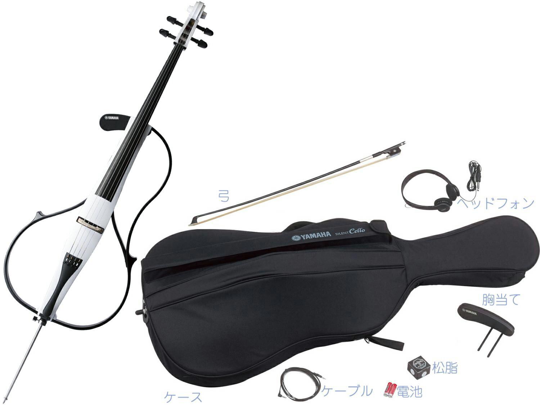 YAMAHA ( ヤマハ ) SVC110SPW サイレントチェロ 限定カラー パールホワイト 4/4サイズ 弦楽器 カーボン弓 白色 ホワイト チェロ Silent cello white 一部送料追加 送料無料(北海道/離島/沖縄不可)