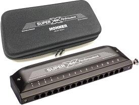 HOHNER ( ホーナー ) WEBのみ NEW SUPER 64X 7584/64 クロマチックハーモニカ スライド式 4オクターブ 16穴 樹脂ボディ Super-64X ハーモニカ 北海道 沖縄 離島不可