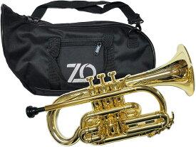 ZO ( ゼットオー ) コルネット CN-08 シャンパンゴールド 調整品 新品 アウトレット プラスチック 管楽器 cornet Champagne gold 北海道 沖縄 離島不可