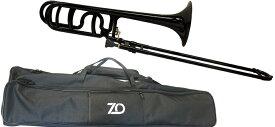 ZO ( ゼットオー ) トロンボーン 太管 TB-05 ブラック 新品 アウトレット プラスチック テナーバストロンボーン tenor bass trombone 黒色 北海道 沖縄 離島不可