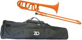 ZO ( ゼットオー ) トロンボーン 太管 TB-11 オレンジ 新品 アウトレット プラスチック B♭/F テナーバストロンボーン tenor bass trombone orange 北海道 沖縄 離島不可