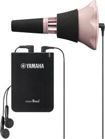 YAMAHA ( ヤマハ ) SB7XP ピンク トランペット コルネット サイレントブラス ピックアップミュート PM7X パーソナルスタジオ STX-2 弱音器 限定色 PINK 送料無料