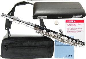 YAMAHA ( ヤマハ ) YPC-32 ピッコロ 樹脂製 正規品 管楽器 Eメカニズム 主管 樹脂 頭部管 リッププレート型 金属製 piccolo セット C 北海道 沖縄 離島不可