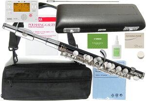YAMAHA ( ヤマハ ) YPC-32 ピッコロ 樹脂製 正規品 管楽器 Eメカニズム 主管 樹脂 頭部管 リッププレート型 金属製 piccolo セット E 北海道 沖縄 離島不可