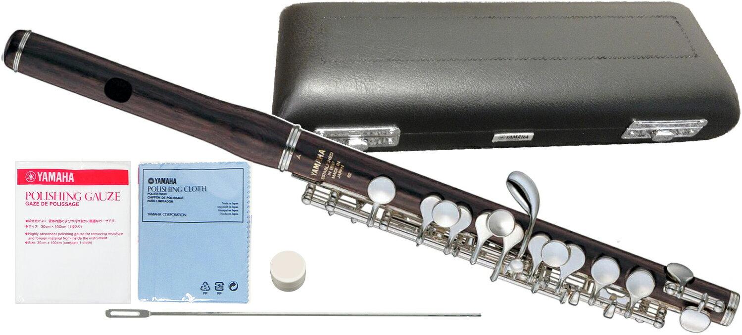YAMAHA ( ヤマハ ) YPC-62 ピッコロ 木製 新品 管楽器 Eメカ付き 主管 頭部管 グラナディラ プロフェッショナルシリーズ 正規品 北海道/沖縄/離島不可=送料実費請求