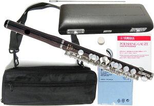YAMAHA ( ヤマハ ) YPC-62 ピッコロ 木製 正規品 管楽器 Eメカニズム 主管 頭部管 グラナディラ プロフェッショナル piccolo セット C 北海道 沖縄 離島不可