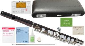 YAMAHA ( ヤマハ ) YPC-62 ピッコロ 木製 正規品 管楽器 Eメカニズム 主管 頭部管 グラナディラ プロフェッショナル piccolo セット A 北海道 沖縄 離島不可
