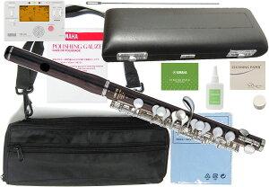 YAMAHA ( ヤマハ ) YPC-62 ピッコロ 木製 正規品 管楽器 Eメカニズム 主管 頭部管 グラナディラ プロフェッショナル piccolo セット E 北海道 沖縄 離島不可
