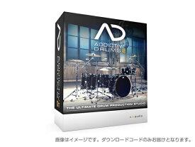xlnaudio ( エクスエルエヌ オーディオ ) Addictive Drums 2 ダウンロードコード版 ◆[正規代理店取扱い][ドラム音源][AD2]