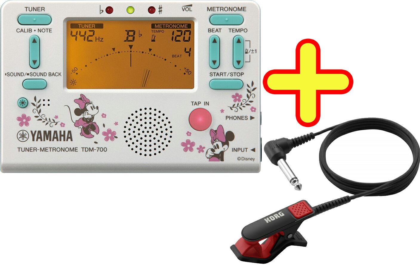YAMAHA ( ヤマハ ) TDM-700DMN4 ミニーマウス チューナーメトロノーム クロマチックチューナー 管楽器 metronome tuner Disney CM-200 【 Minnie Mouse セット A】