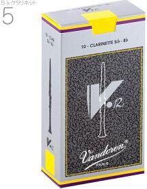 vandoren ( バンドーレン ) CR195 B♭ クラリネット用 V.12 リード 5番 10枚入り クラリネットリード clarinet V12 reed クラリネット用リード バンドレン made in france 正規品