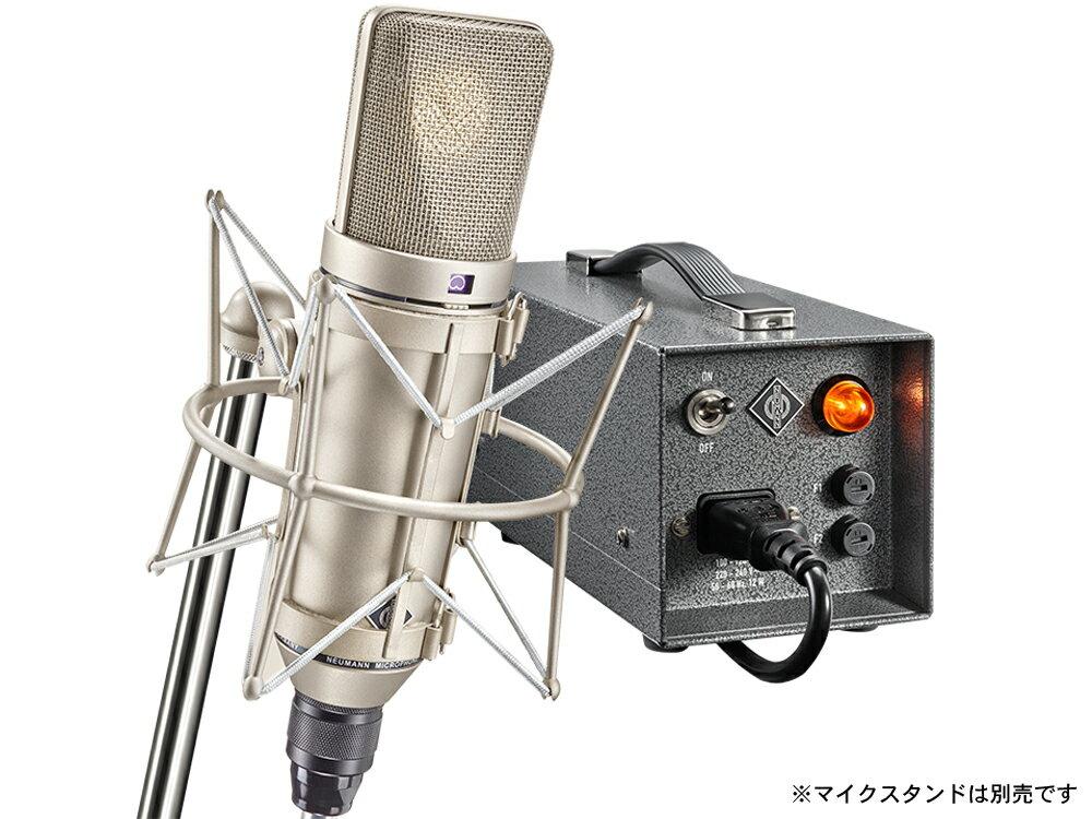 NEUMANN ( ノイマン ) U 67 Set ◆ チューブマイクロフォン サスペンション、アルミケース、NU 67 Vが同梱されたセット【[ U67 Set ]】 [ 送料無料 ]
