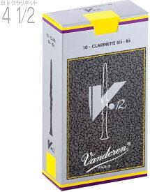 vandoren ( バンドーレン ) CR1945 B♭ クラリネット用 V.12 リード 4.5番 ( 4-1/2 ) 10枚入り クラリネットリード clarinet V12 reed クラリネット用リード バンドレン 4半