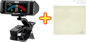 KORG ( コルグ ) AW-LT100M クロマチックチューナー クリップタイプ 管楽器用 音合わせ チューナー CLIP-ON CHROMATIC TUNER 【 AWLT100M セット A】