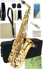 J Michael ( Jマイケル ) AL-500 アルトサックス 新品 + ヤマハマウスピース 管楽器 E♭ 本体 管体 ゴールド 初心者 サックス AL500 セット M