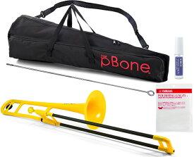 PINSTRUMENTS PBONE1Y トロンボーン イエロー P-BONE プラスチック製 B♭ テナートロンボーン 黄色 PLASTIC TROMBONE 細管 Pボーン yellow セット A 送料無料