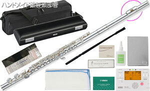 Pearl Flute ( パールフルート ) F-DP/E Offset フルート 新品 ハンドメイド 頭部管 銀製 ドルチェプリモ 銀メッキ カバードキィ Dolce Primo flute DP/E セット B