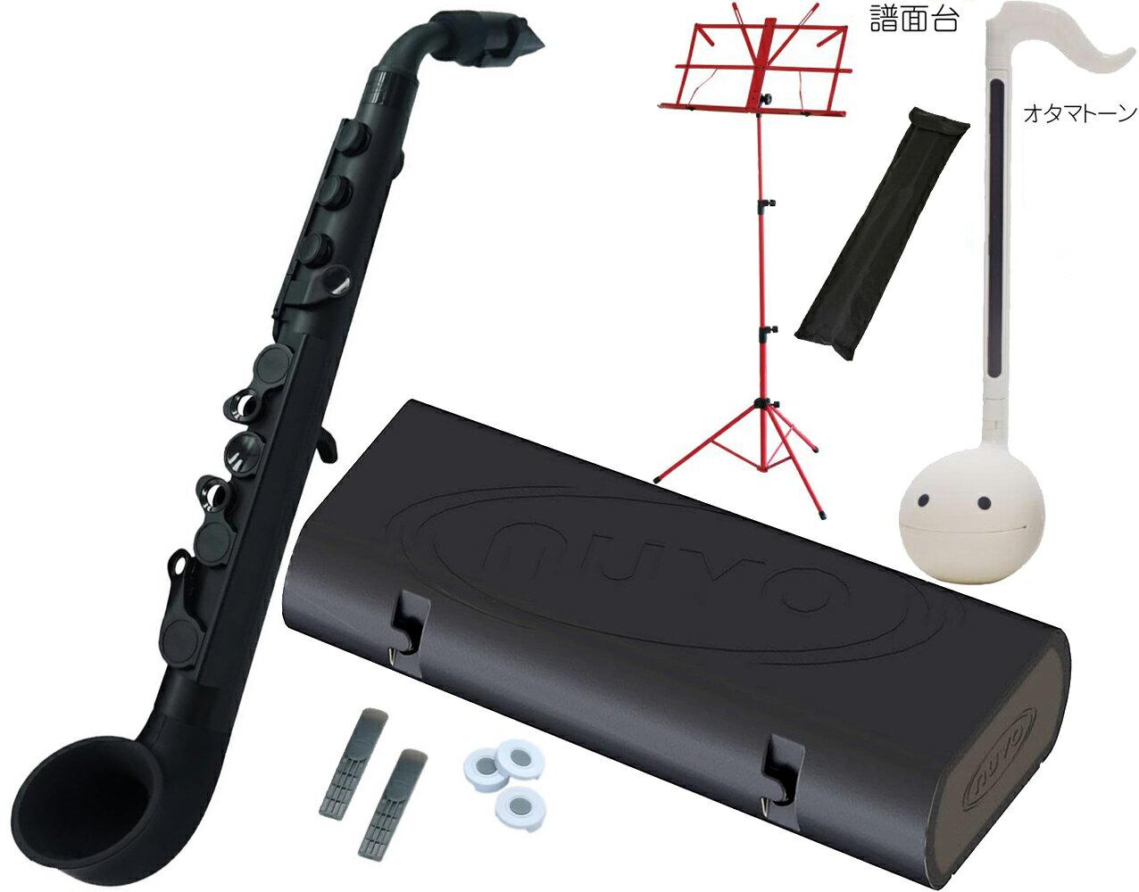 NUVO ( ヌーボ ) jSAX オール ブラック N520JBBK プラスチック製 管楽器 サックス系 リード楽器 本体 サクソフォン 黒色 Black 【 jサックス BK/BK セット L】