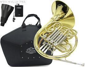 J Michael ( Jマイケル ) FH-850 ホルン 新品 サイレントブラス SB3X 4ロータリー F/B♭ フルダブルホルン 管楽器 FH850 セット A 北海道 沖縄 離島不可