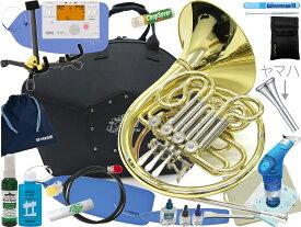 J Michael ( Jマイケル ) FH-850 ホルン 4ロータリー F/B♭ フルダブルホルン 管楽器 フレンチホルン 初心者 ダブルホルン FH850 セット K  沖縄 離島不可