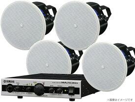YAMAHA ( ヤマハ ) VXC4W (ホワイト/ 2ペア ) 天井埋込スピーカー&パワーアンプセット(MA2030a) ◆ セット内容 MA2030a (1台) VXC4W (4本) [ 送料無料 ]