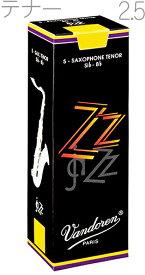 [ メール便 のみ 送料無料 ] vandoren ( バンドーレン ) SR4225 テナーサックス ZZ リード 2-1/2 5枚入り B♭ tenor saxophone reeds jazz 2.5 2半 バンドレン テナーサクソフォン ズイーズイー テナー用