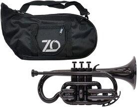 ZO ( ゼットオー ) コルネット CN-05 ブラック 調整品 新品 アウトレット プラスチック 管楽器 本体 cornet Black 楽器 北海道 沖縄 離島不可