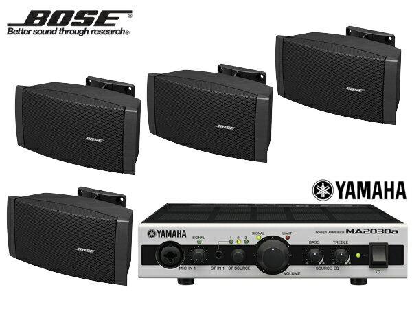 BOSE ( ボーズ ) DS16SEB v2 (4SP) 屋内・野外BGMセット(MA2030a)  ブラック 4台【(DS16SEB v2 x4+MA2030ax1)】 [ DS series ][ 送料無料 ]