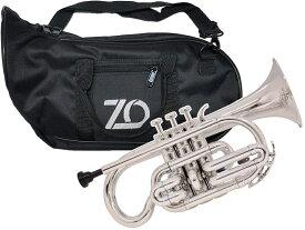 ZO ( ゼットオー ) コルネット CN-09 シルバー 調整品 新品 アウトレット プラスチック 管楽器 cornet silver 北海道 沖縄 離島不可