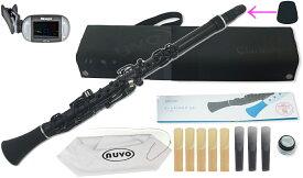 NUVO ( ヌーボ ) クラリネオ ブラック N120CLBK NCBKJP プラスチック製 クラリネット 管楽器 初心者 練習用 リード楽器 CLARINEO black 黒色 セット D 送料無料