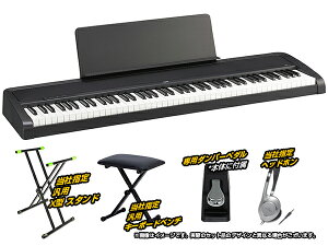 KORG ( コルグ ) B2-BK 簡易練習セット ◆ 【デジタルピアノ】【[数量限定/専用ダストカバープレゼント][ID 114919]】 ◆【電子ピアノ】【88鍵盤】【ピアノタッチ】