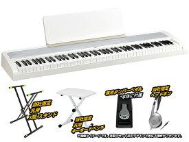 KORG ( コルグ ) B2-WH 簡易練習セット ◆ 【デジタルピアノ】【[数量限定/専用ダストカバープレゼント][ID 114919] 】 ◆【電子ピアノ】【88鍵盤】【ピアノタッチ】