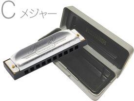 HOHNER ( ホーナー ) Special 20 560/20 C調 10穴 ハーモニカ スペシャル20 ブルースハープ 10Holes blues harmonica 樹脂ボディ 北海道 沖縄 離島不可