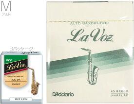 【今だけメール便送料無料 保証なし】 D'Addario Woodwinds ( ダダリオ ウッドウィンズ ) RJC10MD ラ・ボーズ アルトサクソフォン Midium LRICLVASM La Voz アルトサックス リード 10枚入り alto saxophone reeds ミディアム M