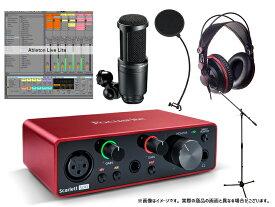 Focusrite ( フォーカスライト ) Scarlett Solo G3 レコーディングセット ◆【国内正規品】 ◆【オーディオインターフェイス】【DTM】【DAW】