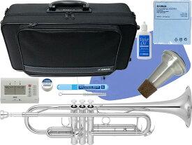 YAMAHA ( ヤマハ ) YTR-4335GS2 銀メッキ トランペット 新品 ゴールドブラスベル B♭ 本体 trumpet YTR-4335GS-2 YTR-4335GSII セット F