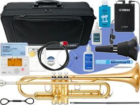 YAMAHA ( ヤマハ ) YTR-4335GII トランペット ゴールドブラスベル 新品 B♭ trumpet YTR-4335G2 サイレントブラス SB7X YTR4335G2 セット G