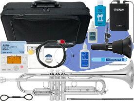 YAMAHA ( ヤマハ ) YTR-4335GS2 銀メッキ トランペット 新品 ゴールドブラスベル B♭ 本体 trumpet YTR-4335GS-2 YTR-4335GSII セット D 送料無料