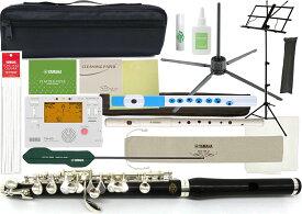 J Michael ( Jマイケル ) PC-800 木製 ピッコロ 新品 Eメカニズム付き 管楽器 頭部管 管体 主管 エボニー C管 Piccolo Ebony PC800 セット B