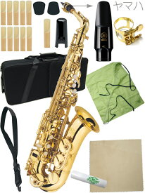 J Michael ( Jマイケル ) AL-500 アルトサックス 新品 ヤマハマウスピース リガチャー 初心者 管楽器 alto saxophones 管体 サックス E♭ 楽器 本体 AL500 セット H 送料無料