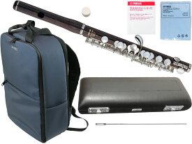 YAMAHA ( ヤマハ ) YPC-62 木製 ピッコロ 新品 管楽器 Eメカニズム付き グラナディラ プロフェッショナルシリーズ piccolo YPC62 セット F 送料無料