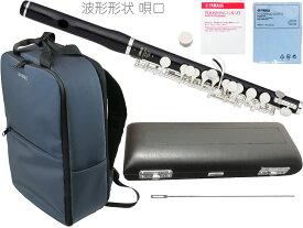 YAMAHA ( ヤマハ ) YPC-62R 木製 ピッコロ 新品 日本製 波型形状 唄口 Eメカニズム 主管 頭部管 グラナディラ プロフェッショナル piccolo YPC62R セット F 送料無料