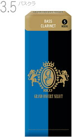 D'Addario Woodwinds ( ダダリオ ウッドウィンズ ) RGB05SCL350 バスクラリネット用 グランドコンサートセレクト 3.5 5枚入り LRICGCBCL3.5 Grand Concert Select bass clarinet 3-1/2 3半