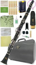 J Michael ( Jマイケル ) CL-350 クラリネット 新品 ヤマハマウスピース セット 管体 ABS樹脂 プラスチック B♭ 楽器 本体 初心者 管楽器 clarinet CL350 CL-4C set L